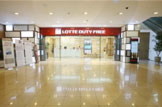 韩国AK duty free免税店
