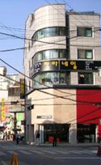韩国鸭鸥亭一条街