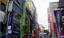 韩国明洞-购物天堂