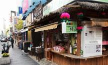 韩国仁寺洞-购物天堂