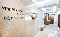 韩国具本埈整形医院走廊
