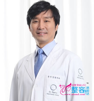 朴原辰 韩国原辰整形外科医院代表院长