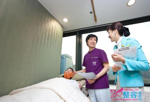 韩国原辰整形医院恢复室
