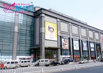 乐天百货商场 韩国购物最佳之选