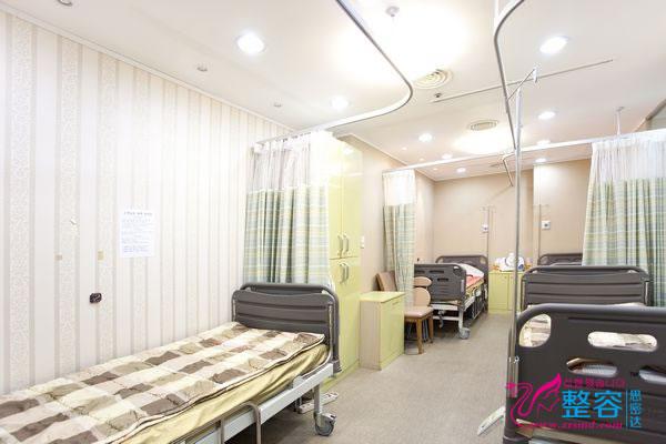 韩国原辰整形医院输液室