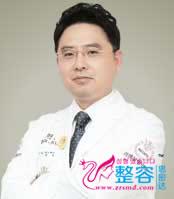 裴南锡 韩国丽珍整形医院整形专家