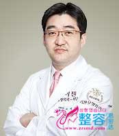 李硕埈 韩国丽珍整形医院整形专家