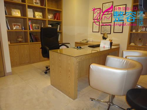 韩国高兰得整形外科咨询室