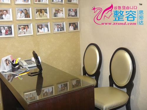 韩国高兰得整形外科外国客户咨询室