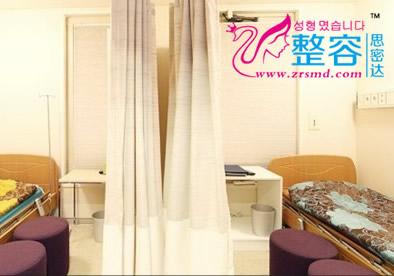 韩国DREAM梦想整形医院恢复室