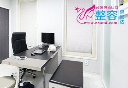 韩国DREAM梦想整形医院诊疗室