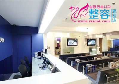 韩国DREAM梦想整形医院大厅
