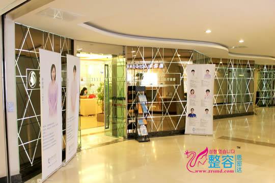 韩国高恩世上整形外科医院门口处