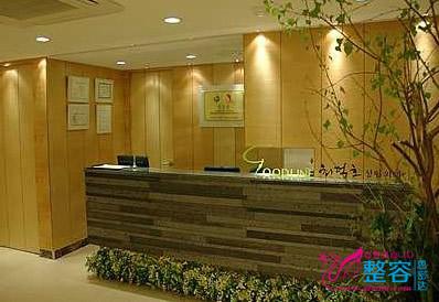 韩国DrChois整形外科诊所前台
