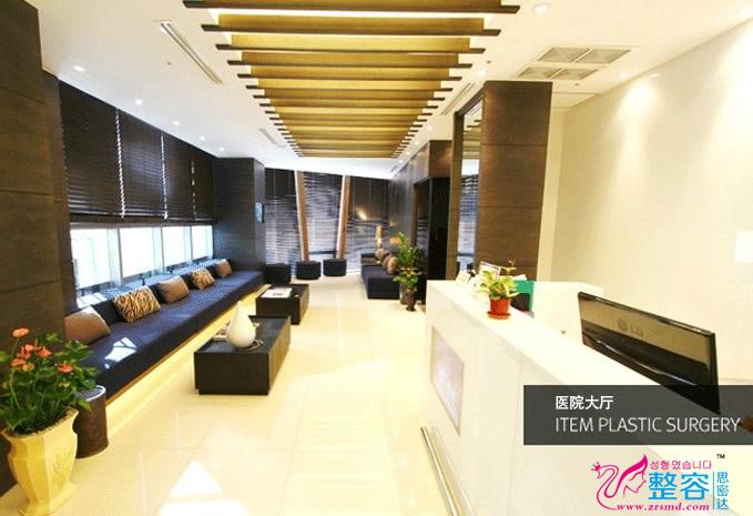 韩国ITEM整形外科医院大厅