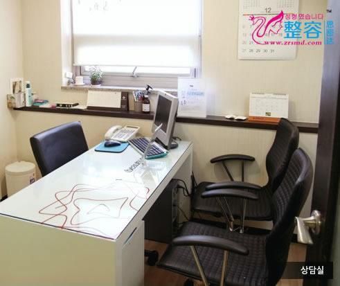 韩国秀整形外科医院咨询室