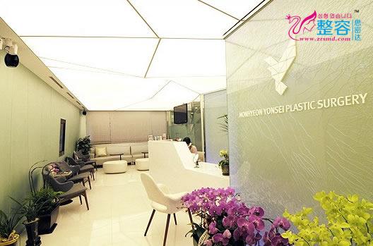 韩国丽丝整形外科医院大厅