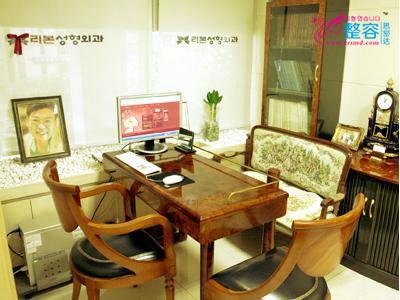 韩国Reborn整形外科咨询室
