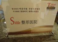 整形美容来韩美 韩国专家助您实现美丽梦