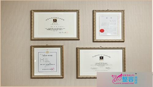 韩国清心丽延长荣誉证书