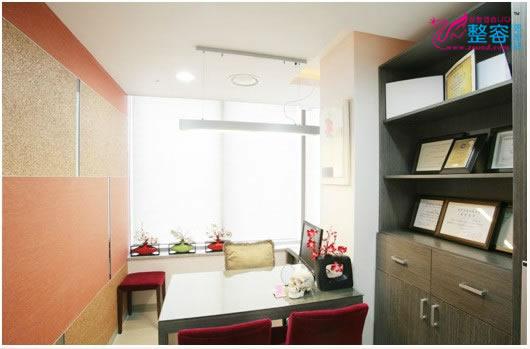 韩国LUX整形外科医院商谈室
