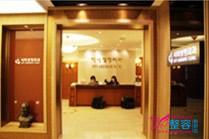 韩国都市整形外科医院门口