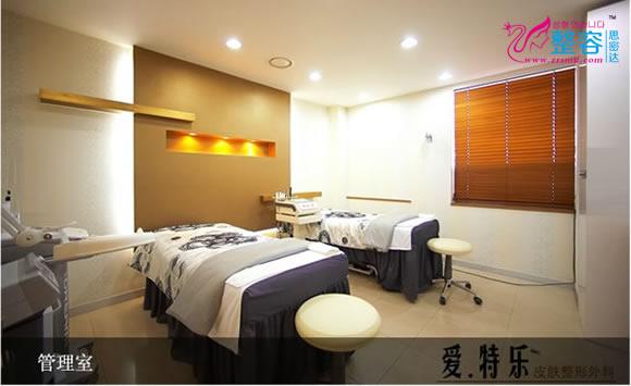 韩国爱特乐皮肤整形外科医院皮肤管理室
