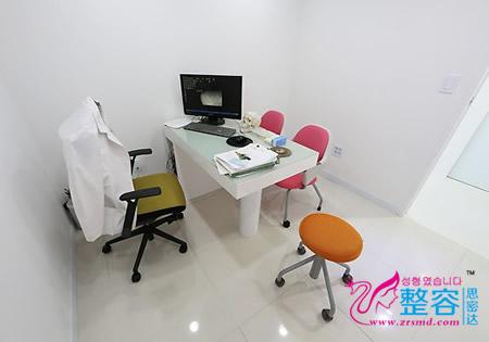 韩国S-ONE整形外科医院咨询室