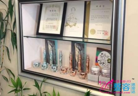 韩国B&A整形外科荣誉展示