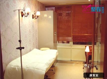 韩国枓翰整形外科康复室