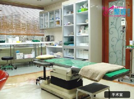 韩国枓翰整形外科手术室