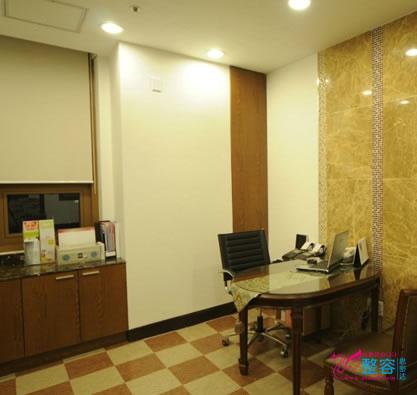 韩国姜韩皮肤科会谈室