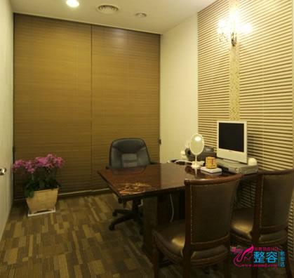 韩国姜韩皮肤科商谈室