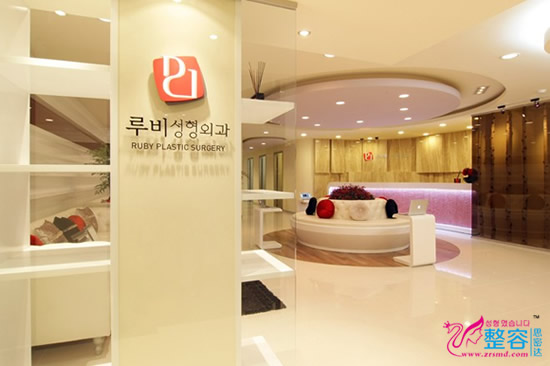 韩国RUBY整形外科医院大厅