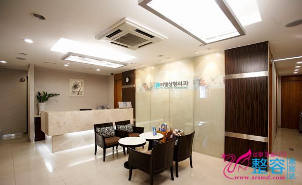 韩国TL整形医院手术后管理中心大厅