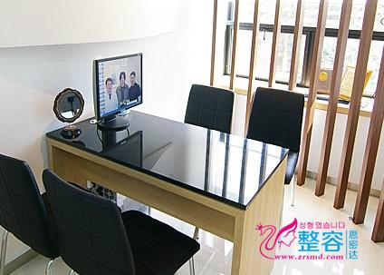 韩国秀齿科医院商谈室