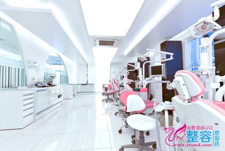 韩国white牙科治疗大厅