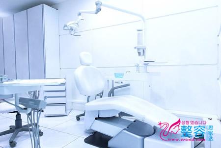 韩国white牙科治疗室