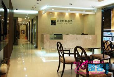 韩国丽优美皮肤科大厅