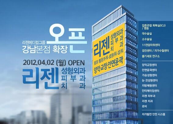 韩国鼻子整形整容医院
