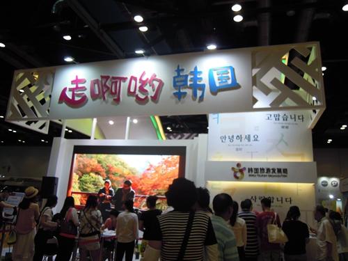 中国人口数量变化图_韩国人口数量在上升吗
