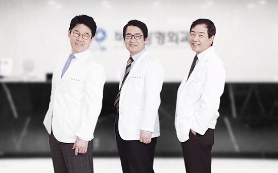 韩国半岛整形医院 首尔整容一条街