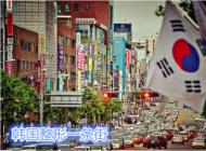 韩国整形一条街狎鸥亭洞整容医院排名