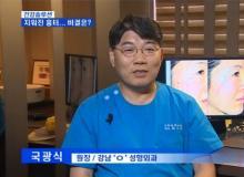 """鞠光植院长接受采访 谈谈""""干细胞伤疤治疗""""新功效"""